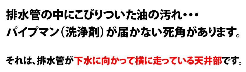 haisuikan_title